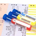 採血用試験管と血液検査結果